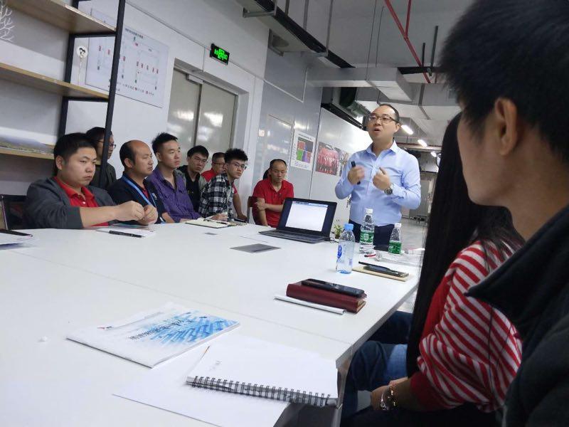 精益培训,印刷行业